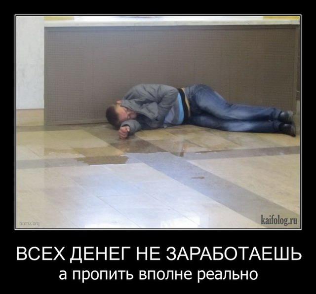 подборка от стасевича - Страница 5 1353993803_015_2
