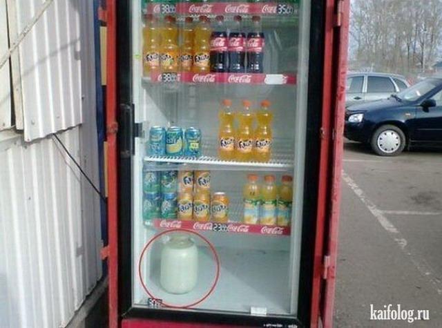 Чисто русские фото. Подборка-169 (100 фото)