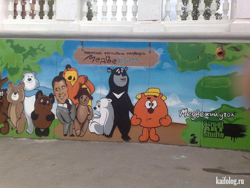 Приколы про медведей 60 фото
