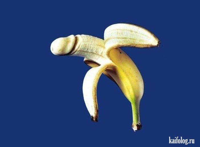 Бананы ебутся моему