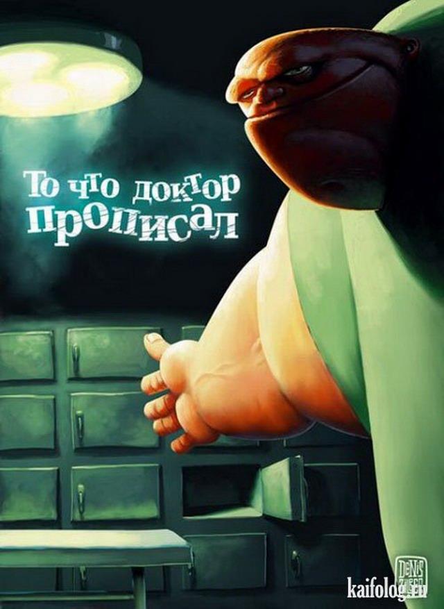 Прикольные картинки 2012 (85 картинок)