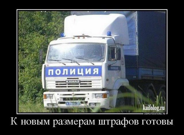 Чисто русские демотиваторы - 128 (40 фото)