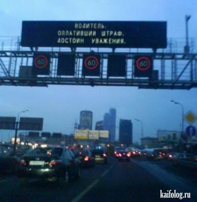 Социальная реклама в России (50 фото)