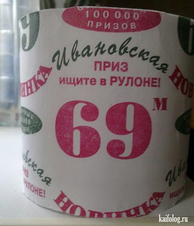 Чисто русские фото. Подборка-170 (100 фото)