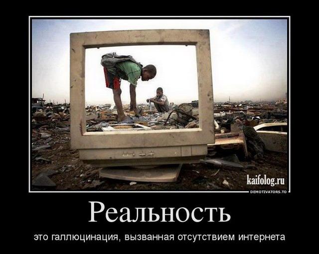 Демотиваторы - 159 (40 фото)