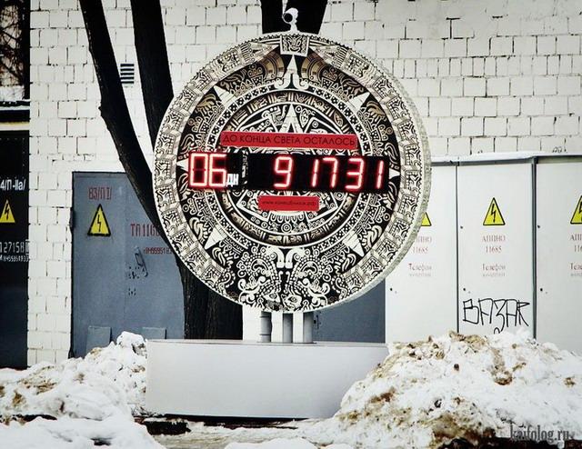 Конец света 2012 (70 картинок + видео)