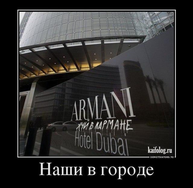 Солдафонский утончённый юмор))) 40+))) 1356410286_017_7