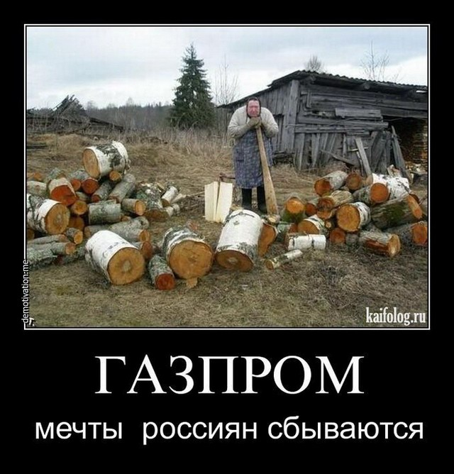 """""""Не злий Майдан"""": Люди спокойны, веселы и они готовы отразить атаку - Цензор.НЕТ 5822"""