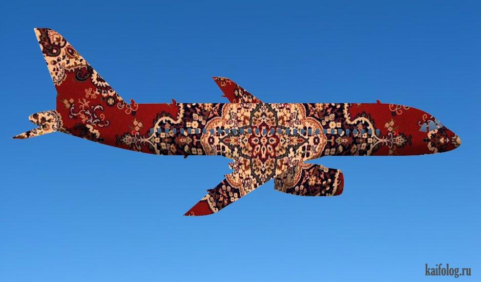 Как сделать ковер самолет чтобы летать