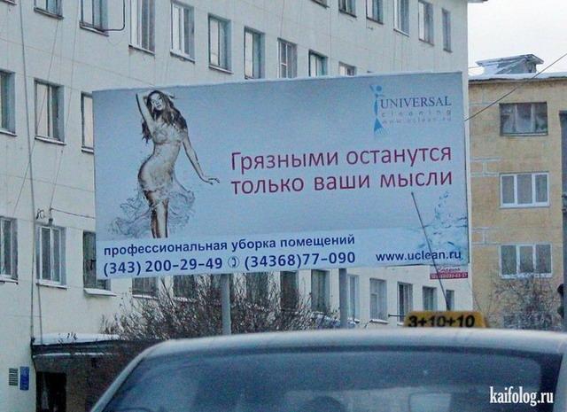 Чисто русские фото. Подборка-172 (110 фото)