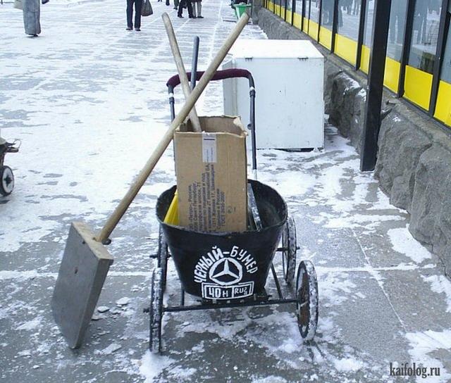 Приколы про уборщиц (55 фото)