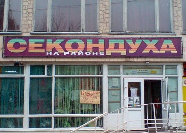 Чисто русские фото. Подборка-173 (110 фото)