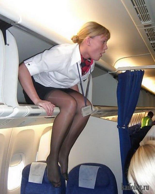 Прикольные стюардессы (45 фото)