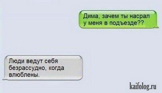 Чисто русские фото. Подборка-174 (115 фото)