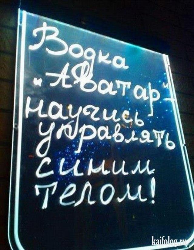Чисто русские фото. Подборка-176 (95 фото)