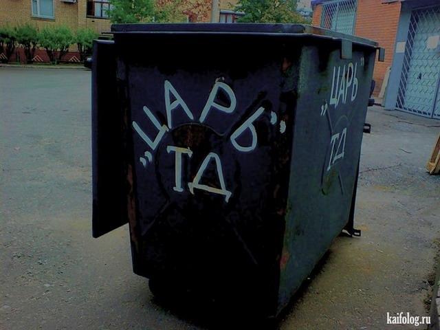 Чисто русские фото. Подборка-175 (90 фото)