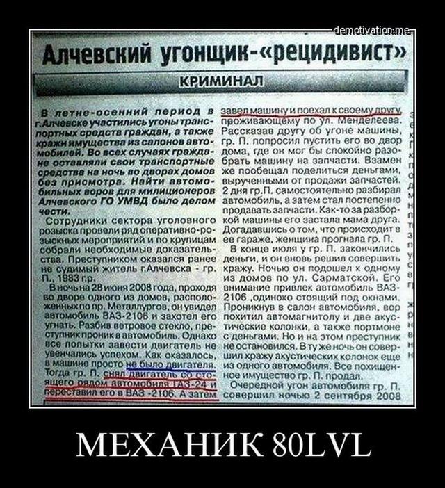 Чисто русские демотиваторы - 134 (40 фото)