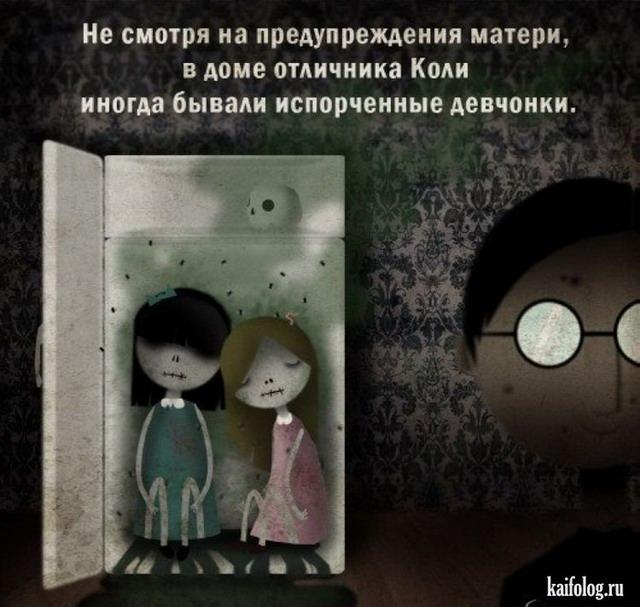 Страшные картинки (45 картинок)