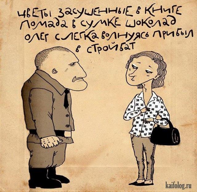 http://kaifolog.ru/uploads/posts/2013-03/1364180019_034.jpg