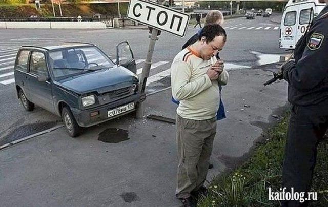 Картинки аккуратнее на дороге