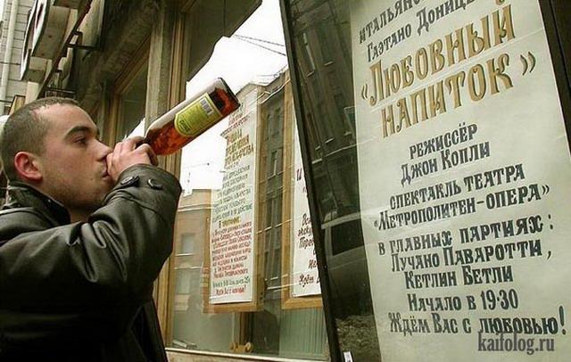 Чисто русские фото. Подборка-179 (100 фото)