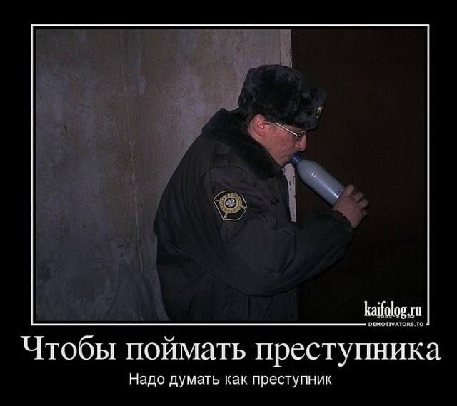 Чисто русские демотиваторы - 138 (50 фото)