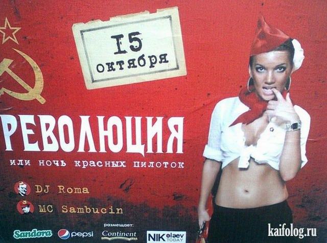 Чисто русские фото. Подборка-180 (115 фото)