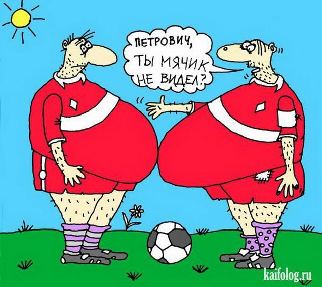 зборни армения по футболу