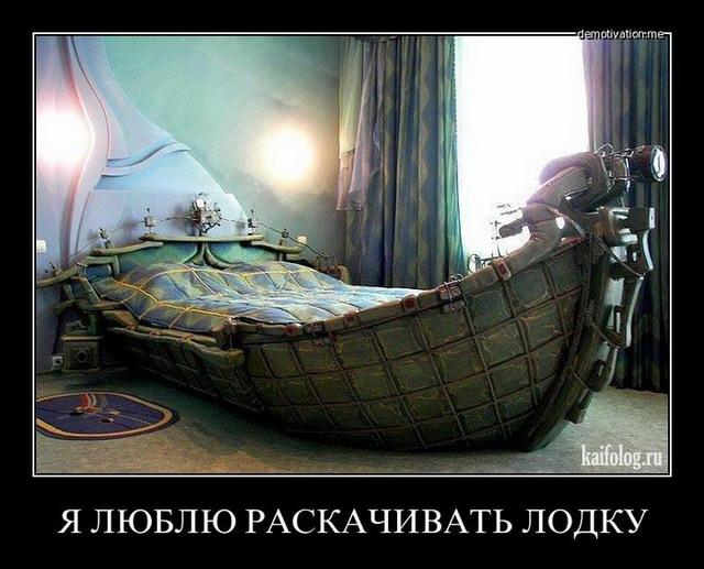 Демотиваторы - 168 (40 фото)