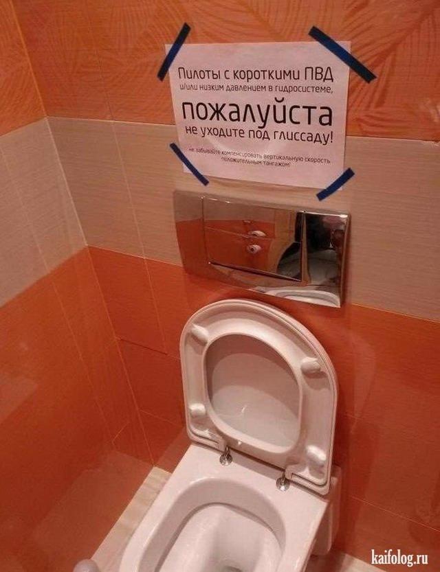 Чисто русские фото. Подборка-181 (95 фото)