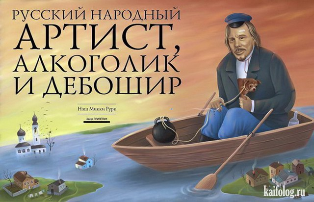 Дмитрий Коротченко (100 картинок)