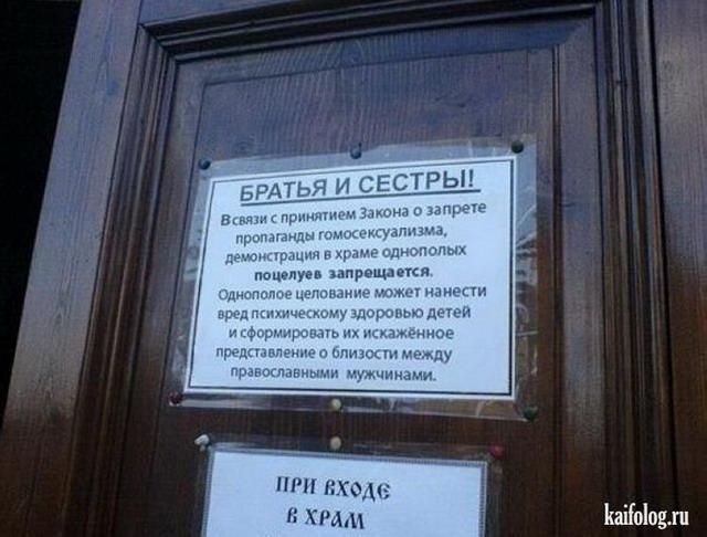 Чисто русские фото. Подборка-182 (110 фото)