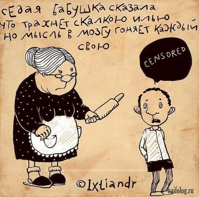 Рисунки Ирины Сазоновой (30 картинок)