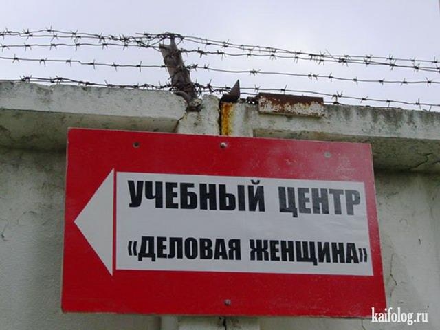 Чисто русские фото. Подборка-184 (110 фото)