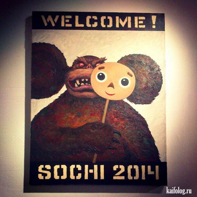 Welcome! Sochi 2014 (15 картинок)