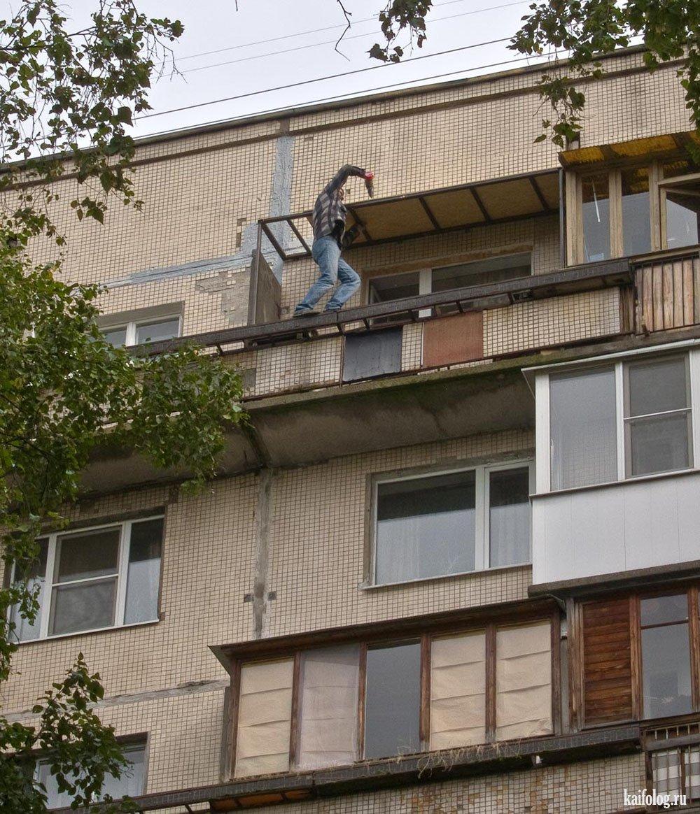 похвалиться балконом фото преимуществом стрижки асимметричного