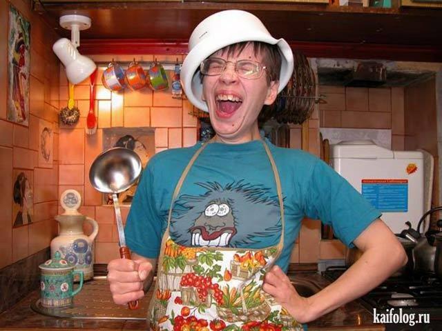 юбилее мужик на кухне приколы фото парней