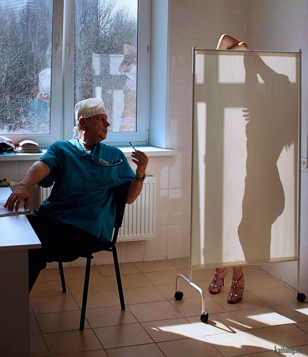 Пришла к гинекологу с мужем смотреть 3 фотография