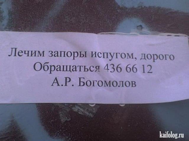 """Если не будет достигнуто решение по деэскалации - """"ситуация пойдет вразнос"""", - Порошенко на встрече с Лукашенко - Цензор.НЕТ 7156"""