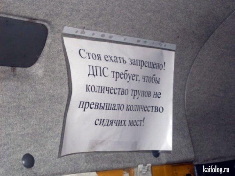 Сует в автобусе 16 фотография