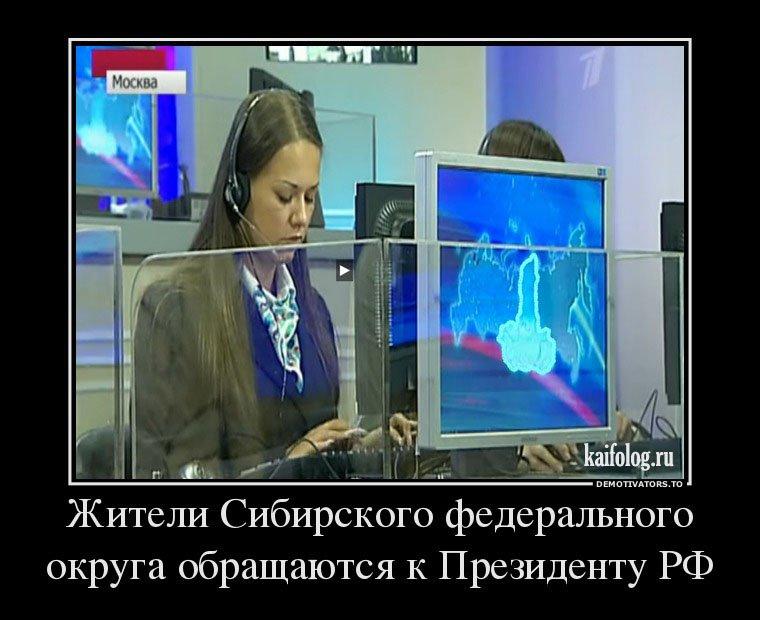 """""""Усилия врага сейчас направлены на дестабилизацию ситуации в украинской армии"""", - Порошенко - Цензор.НЕТ 4075"""
