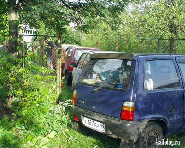 Порнуха русский инсценс 29 фотография