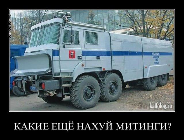 Чисто русские демотиваторы - 142 (50 фото)