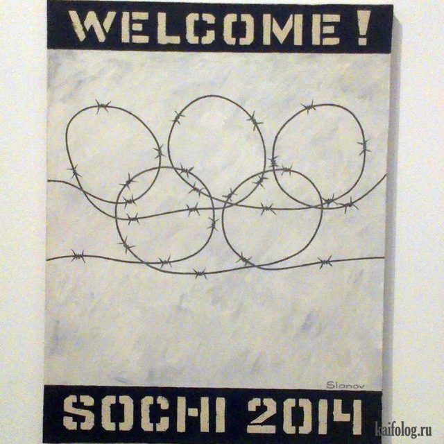 Welcome! Sochi 2014 (15 ��������)