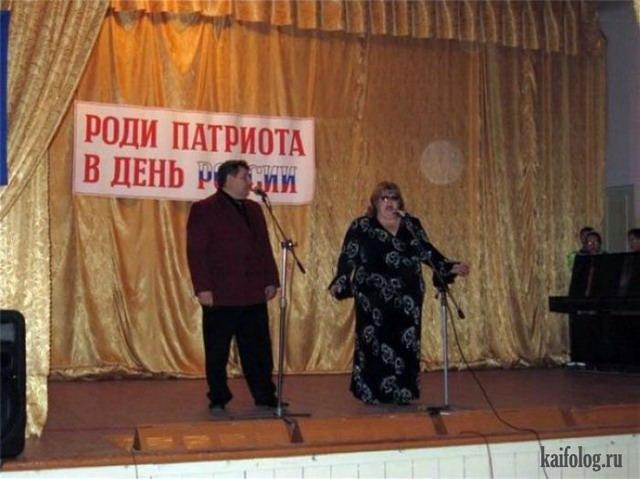 Чисто русские фото. Подборка-185 (95 фото)