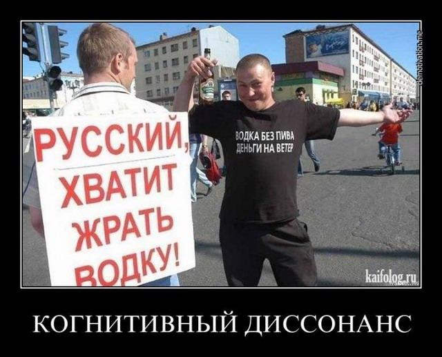 Чисто русские демотиваторы - 144 (60 фото)