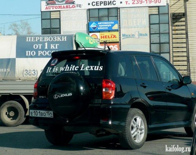 Русский WTF (60 фото)