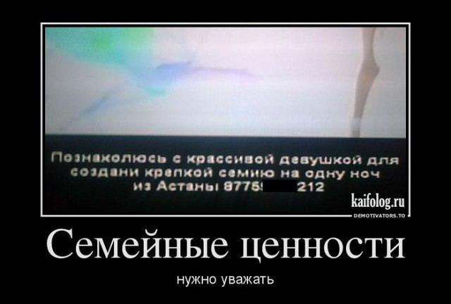 Демотиваторы - 174 (45 фото)