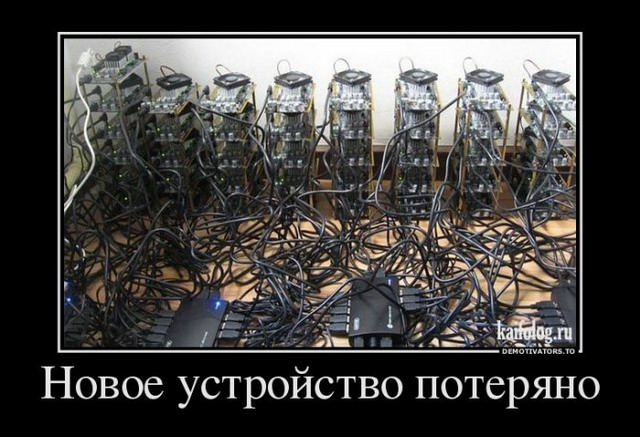 Демотиваторы - 175 (45 фото)