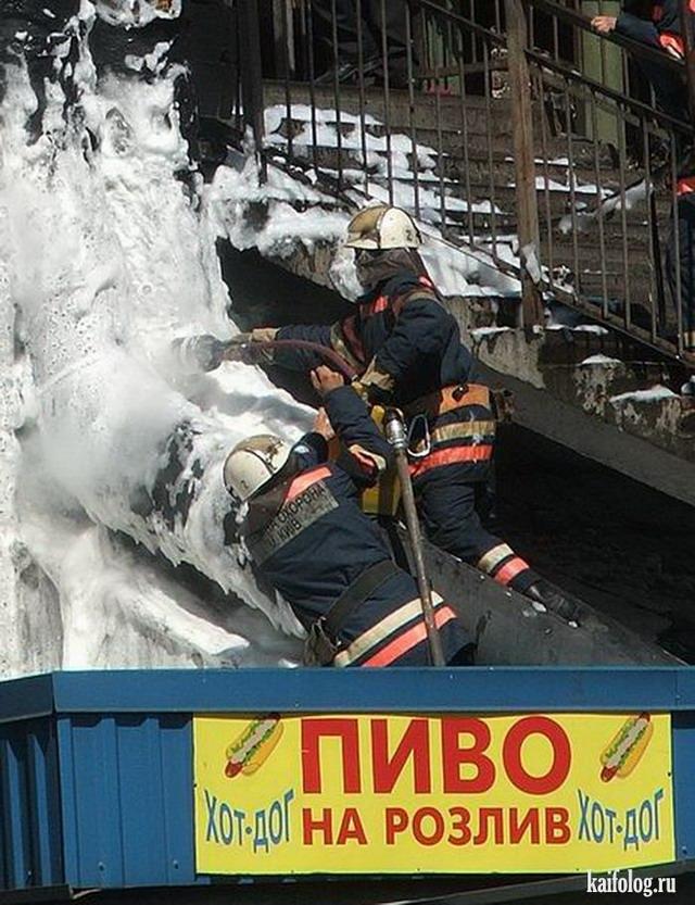 Прикольные пожарные))